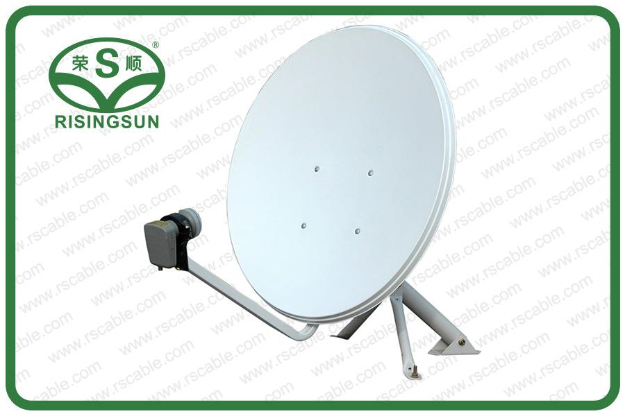 KUBand Satellite Antenna